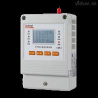ASCP200-1安科瑞灭弧式电气防火限流式保护器