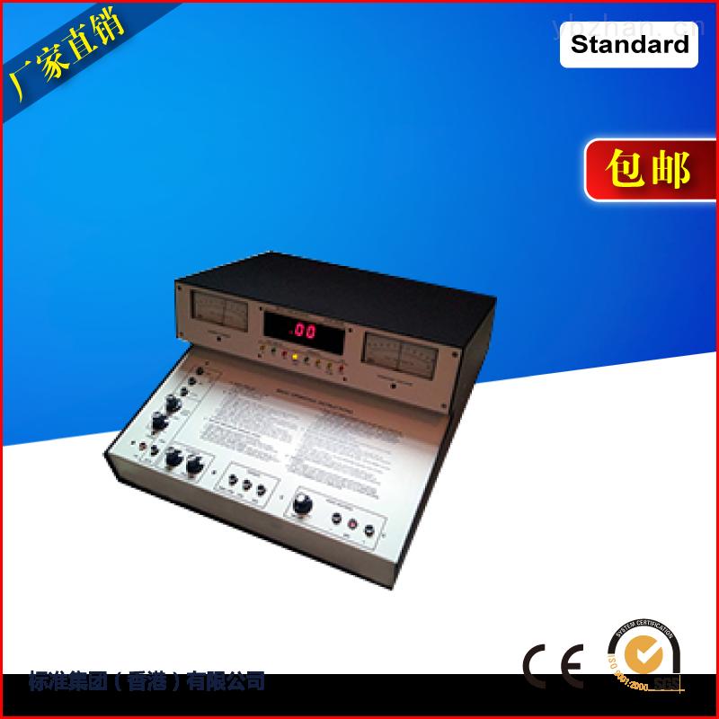 防F护服静电衰减性能测试仪/面料静电检测仪