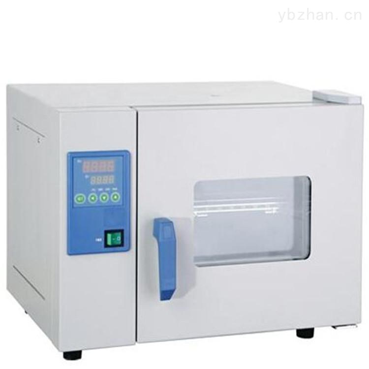 小型微生物培养箱