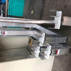 3580A封闭式母线槽