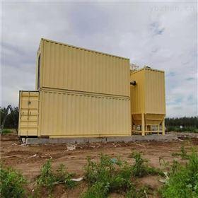 HC磁分离污水处理设备-江西磁混凝沉淀技术