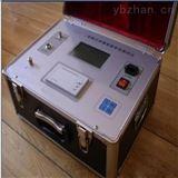 氧化锌避雷器带电特性测试仪