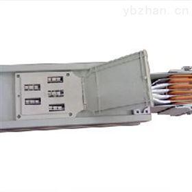 820A插接式母线槽