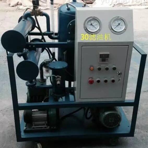 南京高效真空滤油机