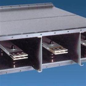 620A高压隔相母线槽