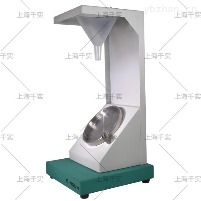 织物拒水性能检测仪/织物沾水性测试仪