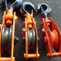 办理电力四级承装修试标准--放线滑车