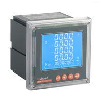 ACR330ELH安科瑞电压波峰系数测量网络电力仪表