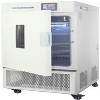 综合药品稳定性试验箱UV