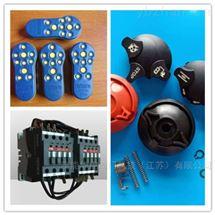 IQ、IQM、IQT进口ROTORK罗托克备件,遥控器