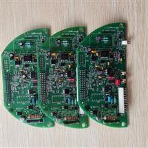 英国罗托克电动执行器配件,比例板