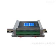 DM6280信兆无线32路DS18B20远传采集温度表