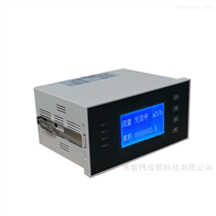DM1410流量积算仪水流传感器定量控制