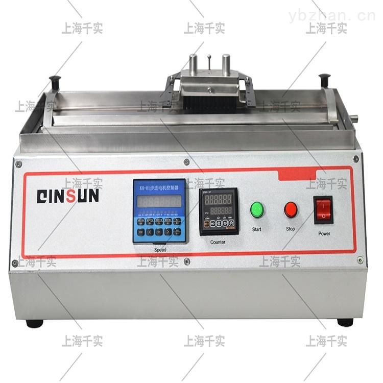 astmd1792擦洗/耐洗刷测试仪