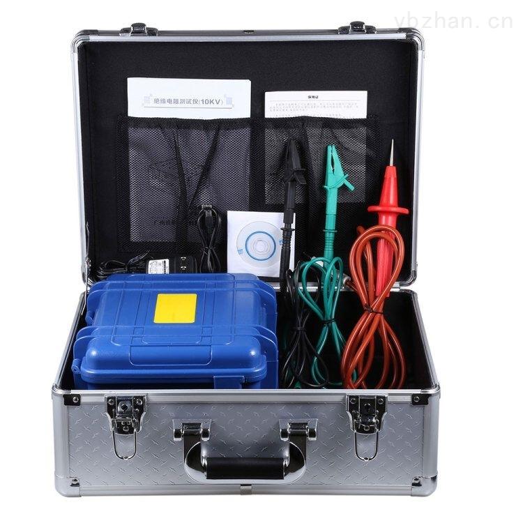 优质绝缘电阻测试仪600A