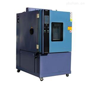 ZT-CTH-225KESS快速温变试验箱