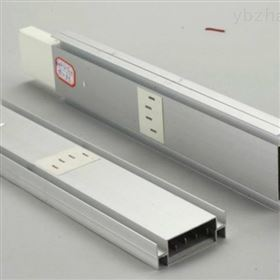 铝合金保护式母线槽外形