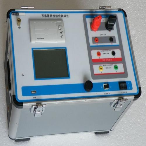 互感器伏安特性测试仪国测