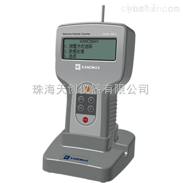 广东Kanomax 3887C多通道尘埃粒子计数器