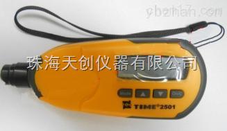 珠海铁基涂层测厚仪TIME2501