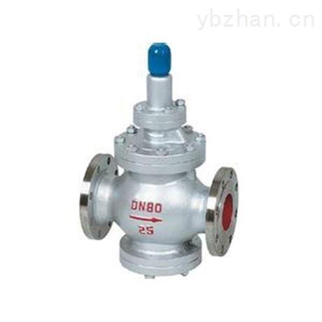 Y43H-Y活塞式蒸汽减压阀