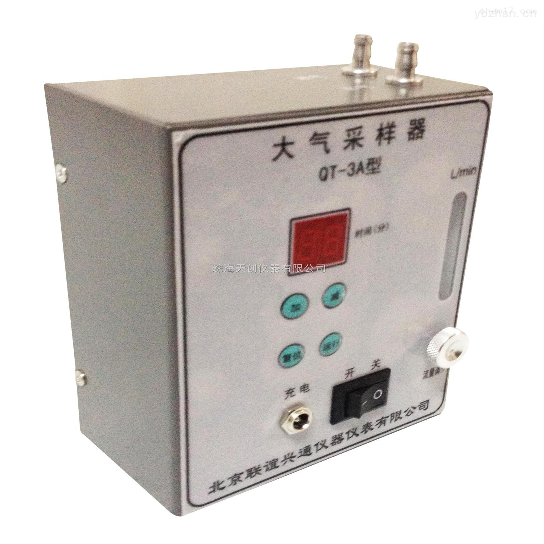 国产高性价比大气采样器QT-3A/3B