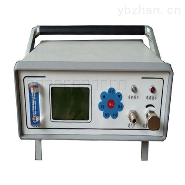 智能型氢气露点仪