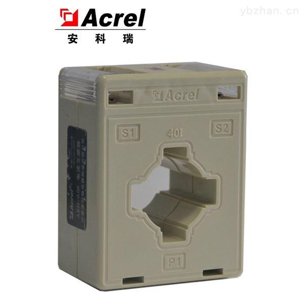 安科瑞电流互感器测量型孔径30电流比100/5A