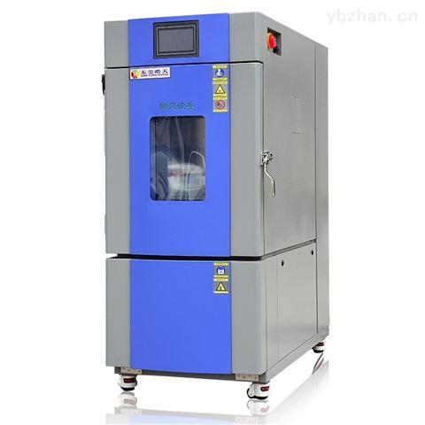 发光字测试设备恒温恒湿试验箱