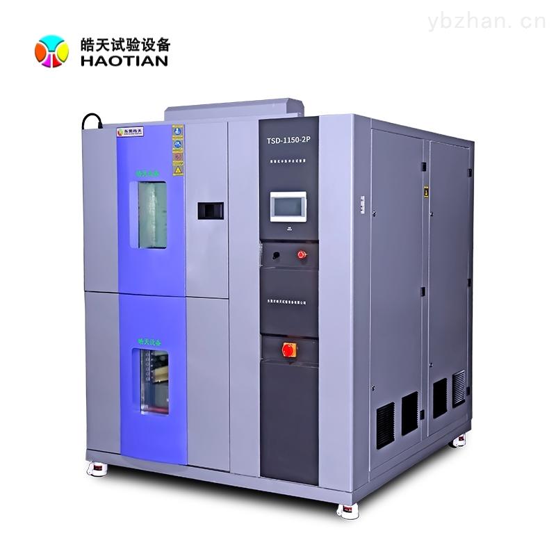 高低温循环冲击试验箱多段可编程控制器