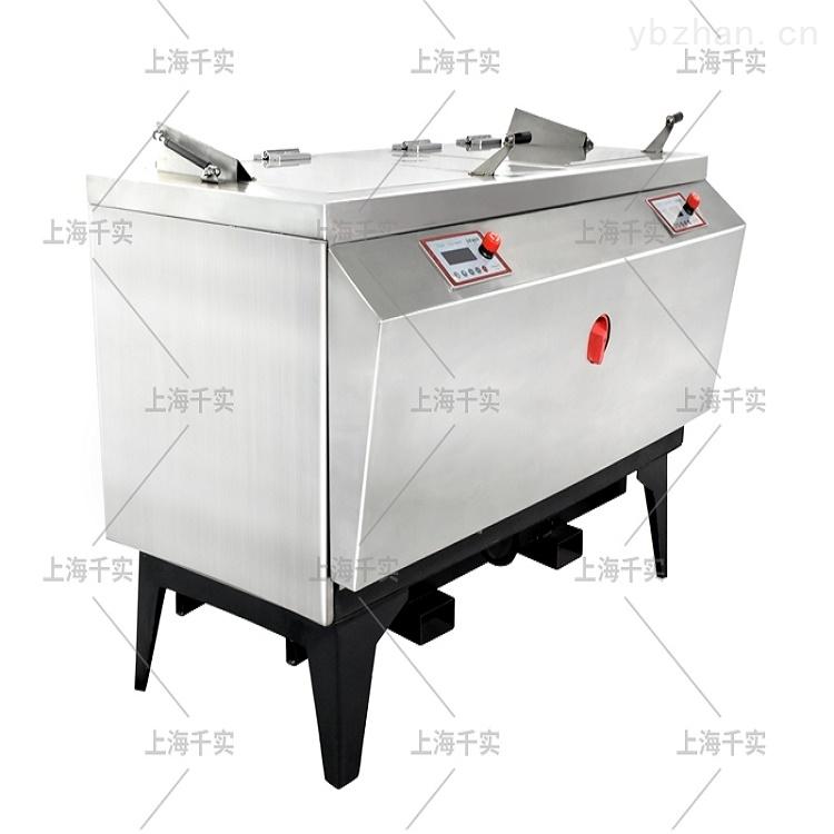 水洗牢度仪/水洗色牢度试验机