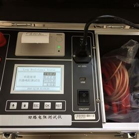 低价销售回路电阻测试仪