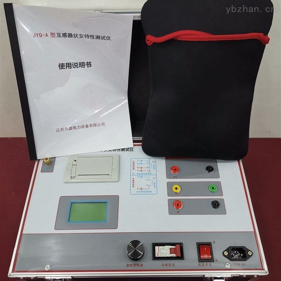 厂家推荐伏安特性综合测试仪