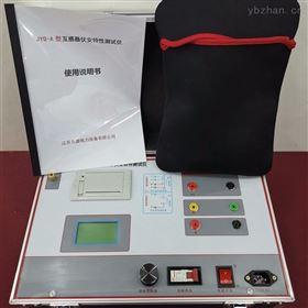 伏安特性综合测试仪高精度