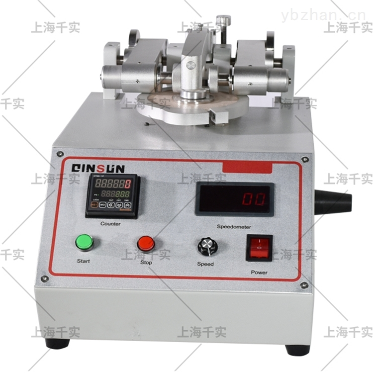 金属耐磨仪/taber耐磨耗试验机