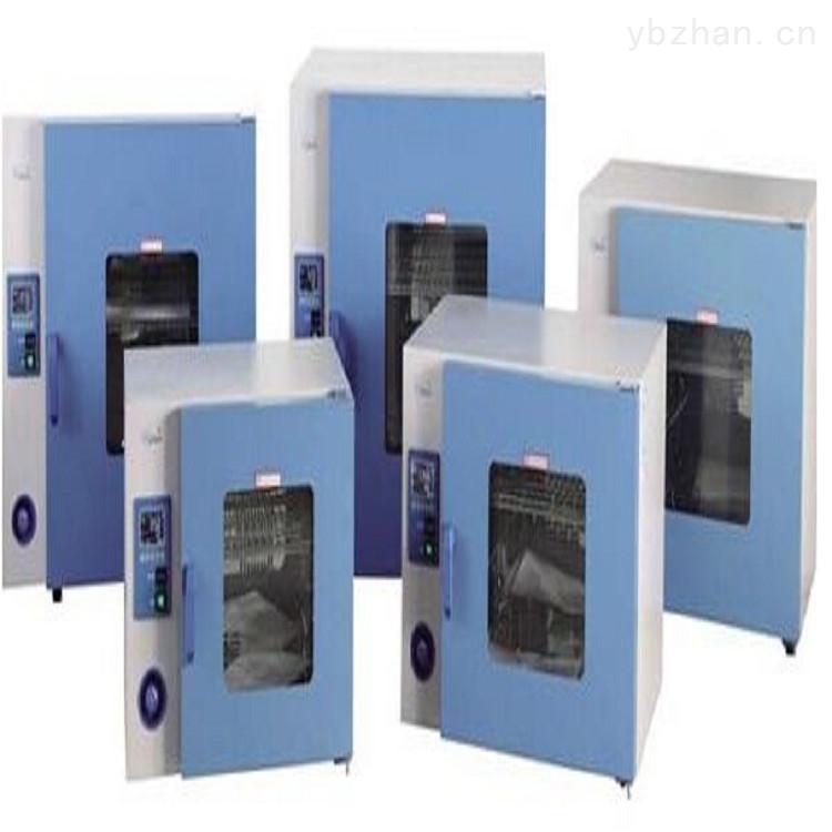 热空气消毒试验箱