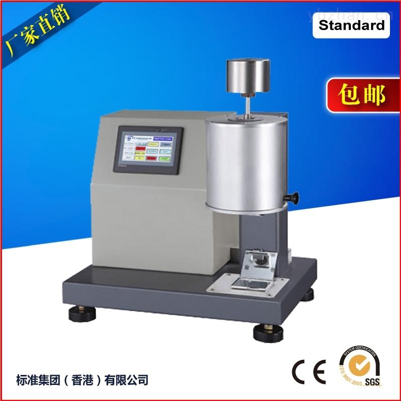 熔融指数测定机/熔体流动速率测试仪