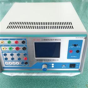 继电保护测试仪单相