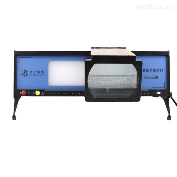 射线底片观片灯便携式高亮度胶片
