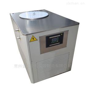 ZW-ZD80A零下80度低温恒温水槽厂
