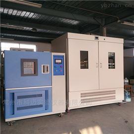 KM - GDW-100A常州实验室经济型高低温试验箱