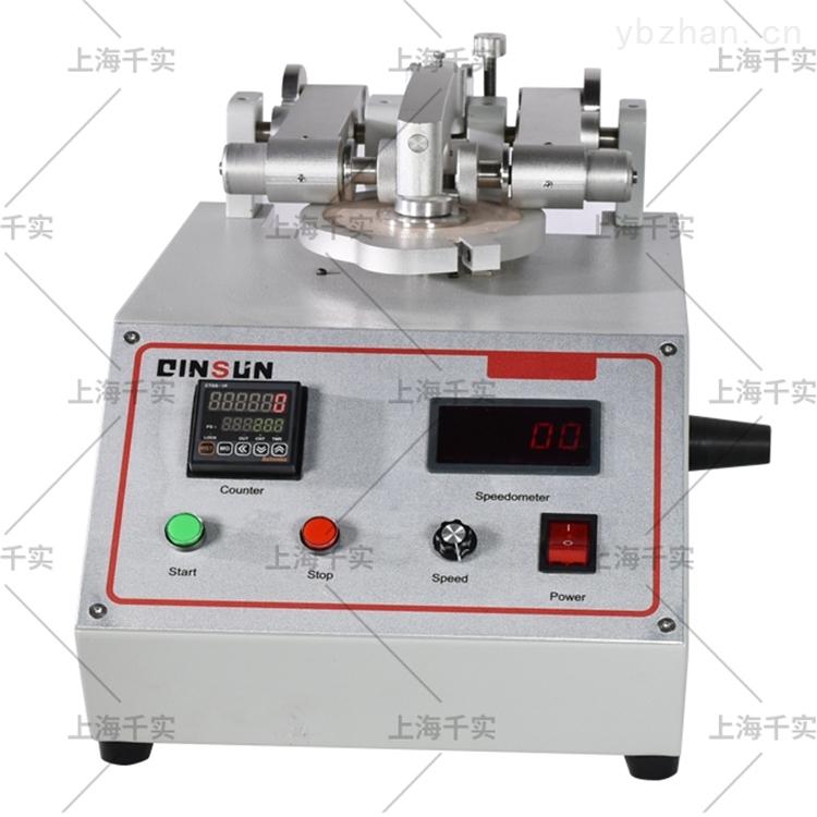 taber耐磨耗试验机/塑料耐磨仪