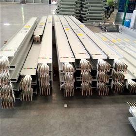 400A密集型封闭母线槽