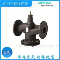 VVF53.15-0.2西门子蒸汽比例加湿阀