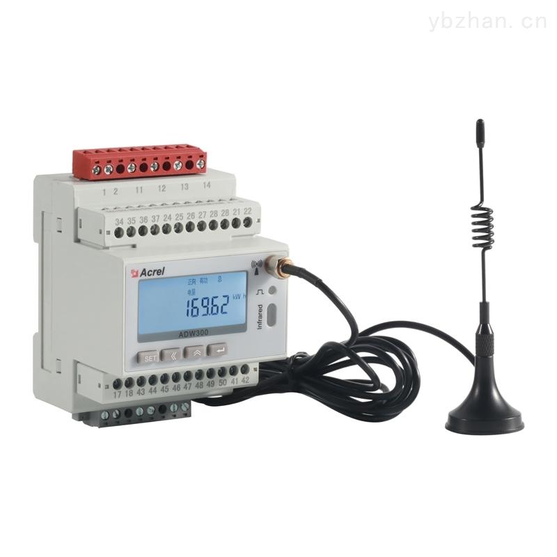 電力物聯網儀表無線通訊儀表漏電檢測功能