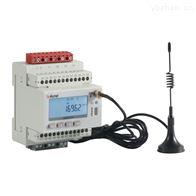 ADW300/L4G電力物聯網儀表無線通訊儀表漏電檢測功能