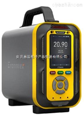 CJDZ600- N2H4手提联氨、肼检测仪、0-1ppm、0-5000ppm、精度≤2%