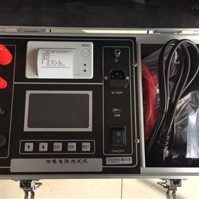 产品参数回路电阻测试仪