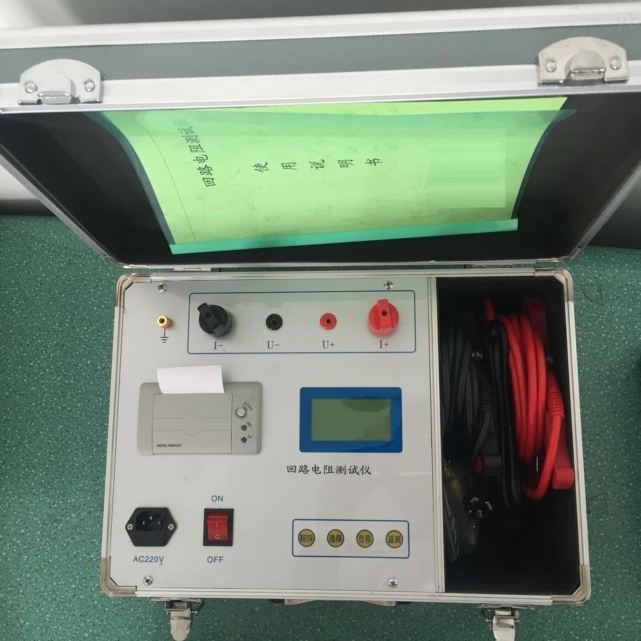 全新300A回路电阻测试仪