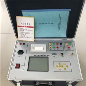 高压智能开关特性测试仪
